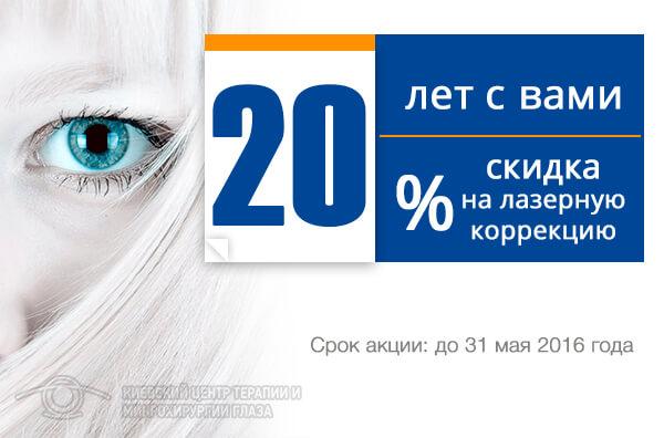 kctg_20l_laztrnaya_vnutri_bez nomera