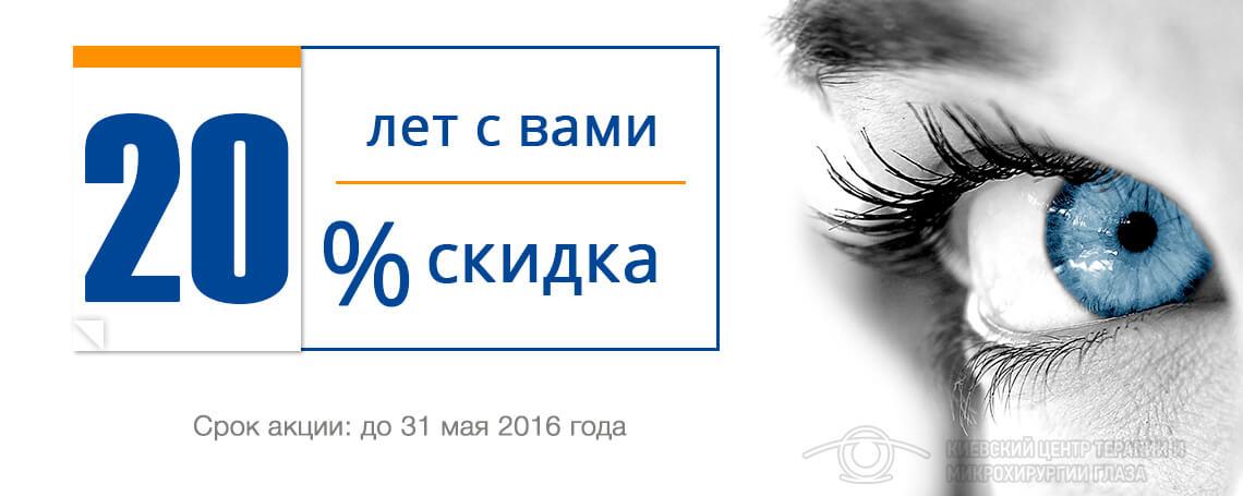 kctg_banner_20l_glavnaya+vod_bez_nomera