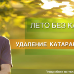 kctg_banner_20l_katar
