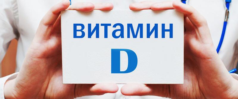 MTE3MHg2OTg,ser_ryby_jaja_skad_czerpac_witamine_d2