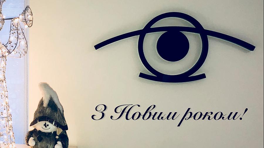Київский Центр Терапії та Мікрохірургії Ока  f9a1ee9e83321